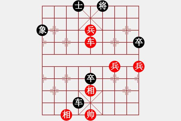 象棋谱图片:何文哲 先胜 李翰林 - 步数:89