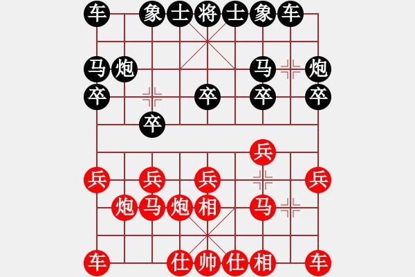 象棋棋谱图片:韩冰 先和 王馨雨 - 步数:10