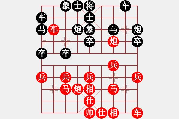 象棋棋谱图片:韩冰 先和 王馨雨 - 步数:20