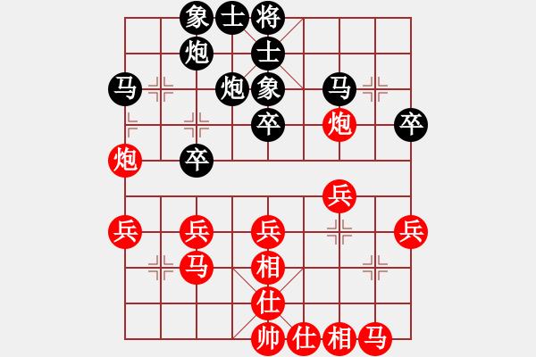 象棋棋谱图片:韩冰 先和 王馨雨 - 步数:30