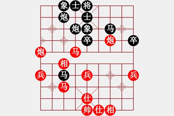 象棋棋谱图片:韩冰 先和 王馨雨 - 步数:40