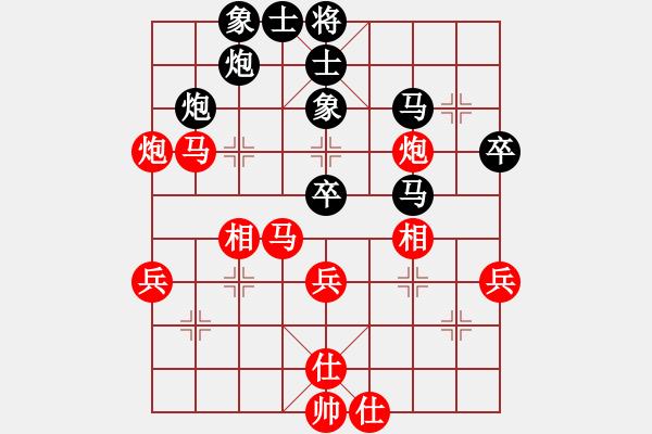 象棋棋谱图片:韩冰 先和 王馨雨 - 步数:50