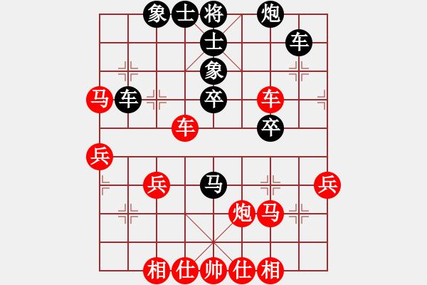 象棋谱图片:詹敏珠 先负 阮黄燕 - 步数:50