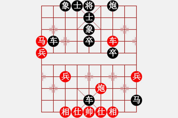 象棋谱图片:詹敏珠 先负 阮黄燕 - 步数:60