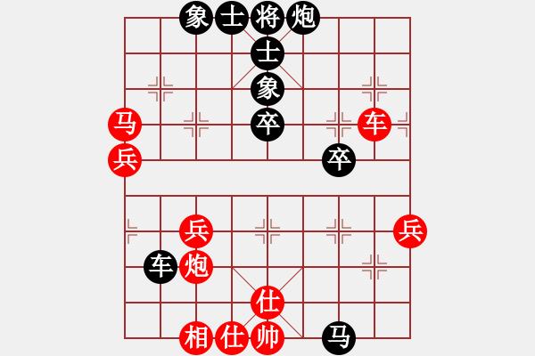 象棋谱图片:詹敏珠 先负 阮黄燕 - 步数:66
