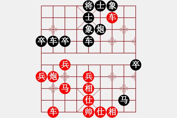 象棋谱图片:火车头 才溢 和 四川 李艾东 - 步数:50