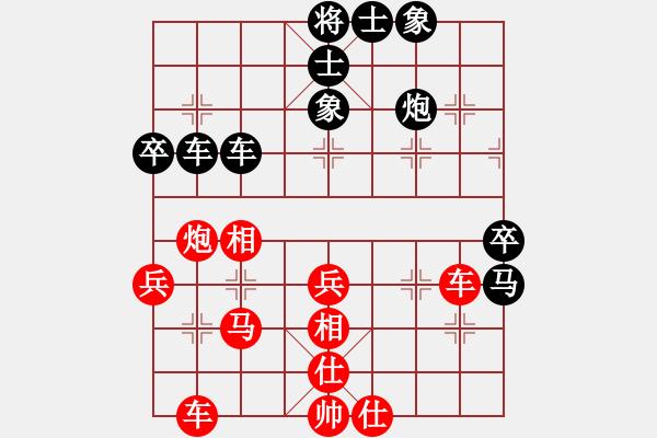 象棋谱图片:火车头 才溢 和 四川 李艾东 - 步数:60