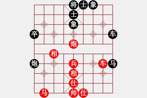 象棋谱图片:火车头 才溢 和 四川 李艾东 - 步数:70
