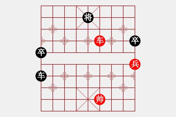 象棋棋谱图片:急进中兵 16象甲第16轮 崔革 负 谢靖 - 步数:100