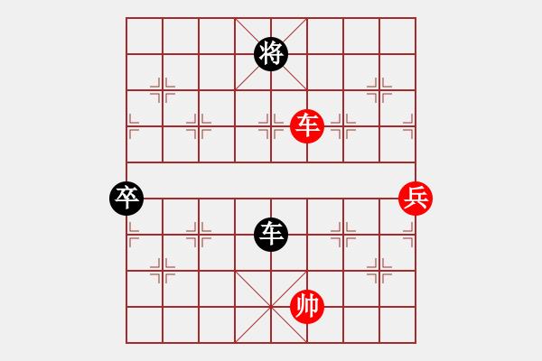 象棋棋谱图片:急进中兵 16象甲第16轮 崔革 负 谢靖 - 步数:110