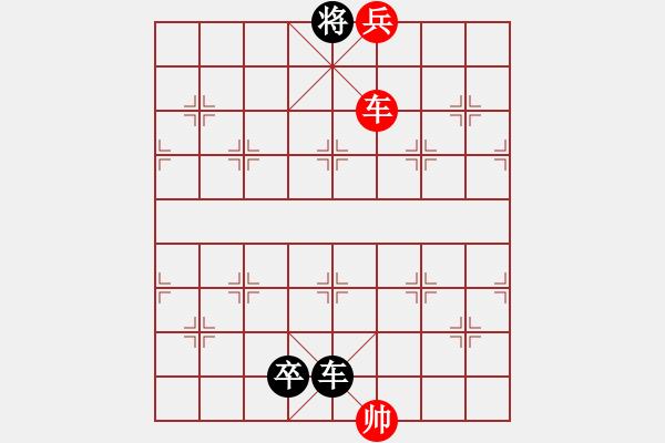 象棋棋谱图片:急进中兵 16象甲第16轮 崔革 负 谢靖 - 步数:131