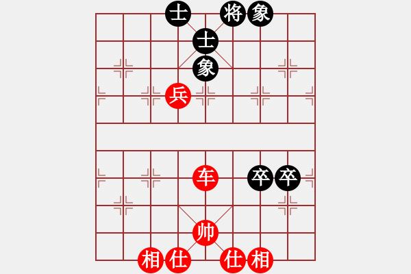 象棋棋谱图片:湖北棋牌中心 洪智 胜 上海金外滩 孙勇征 - 步数:110