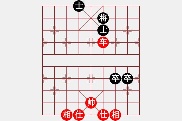 象棋棋谱图片:湖北棋牌中心 洪智 胜 上海金外滩 孙勇征 - 步数:120