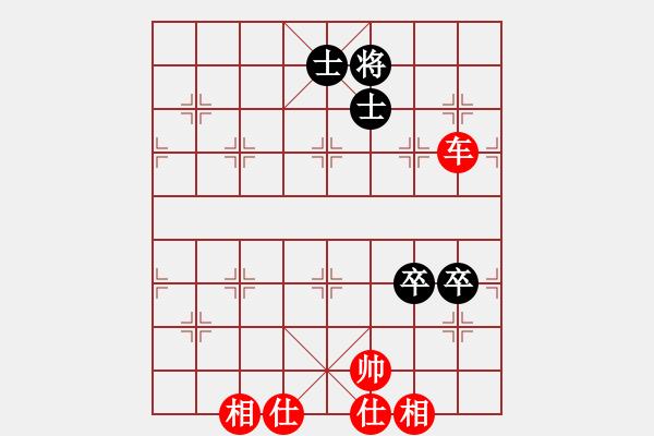 象棋棋谱图片:湖北棋牌中心 洪智 胜 上海金外滩 孙勇征 - 步数:123
