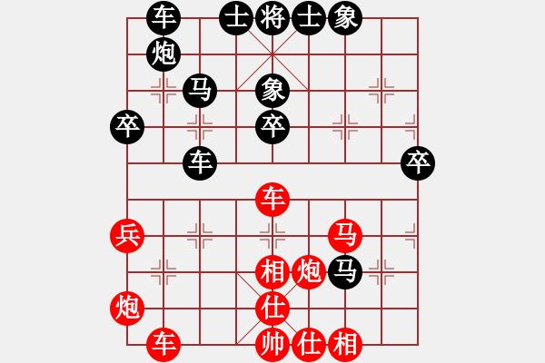 象棋棋谱图片:湖北棋牌中心 洪智 胜 上海金外滩 孙勇征 - 步数:50