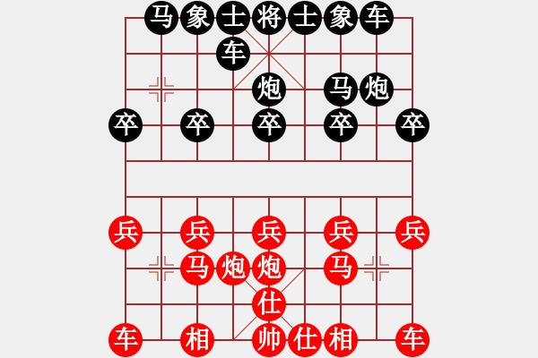 象棋谱图片:赵鑫鑫 先和 金松 - 步数:10