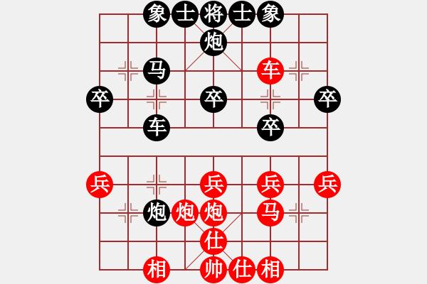 象棋谱图片:赵鑫鑫 先和 金松 - 步数:30