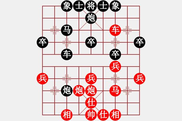 象棋谱图片:赵鑫鑫 先和 金松 - 步数:31