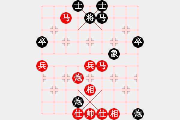 象棋棋谱图片:北京 唐丹 胜 云南 赵冠芳 - 步数:10