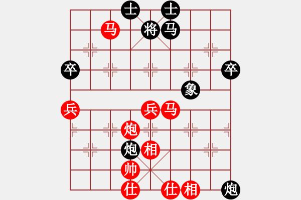 象棋棋谱图片:北京 唐丹 胜 云南 赵冠芳 - 步数:13
