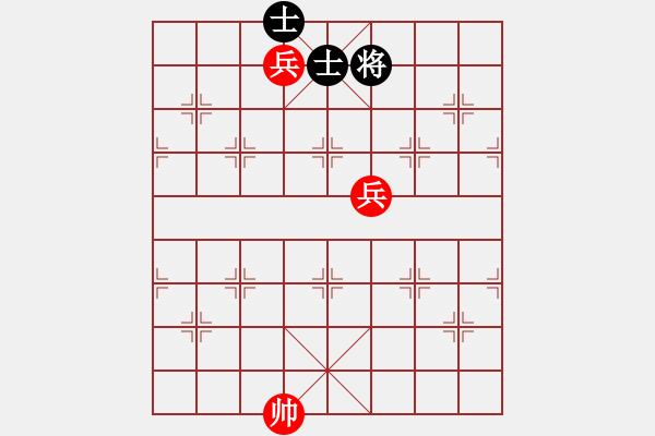象棋棋谱图片:XiangqiStudy Ending 象棋基本杀法92:橘中秘-双兵破双士 - 步数:0