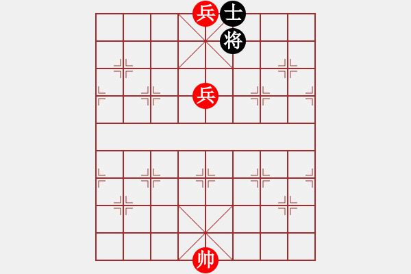 象棋棋谱图片:XiangqiStudy Ending 象棋基本杀法92:橘中秘-双兵破双士 - 步数:10