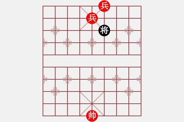 象棋棋谱图片:XiangqiStudy Ending 象棋基本杀法92:橘中秘-双兵破双士 - 步数:15
