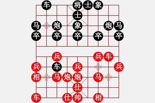 象棋棋谱图片:天津 张彬 负 河北 赵殿宇 - 步数:20