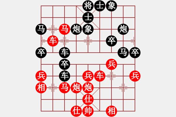 象棋棋谱图片:天津 张彬 负 河北 赵殿宇 - 步数:40