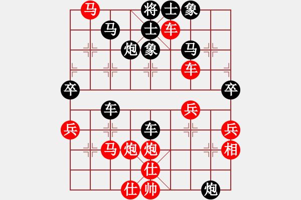 象棋棋谱图片:天津 张彬 负 河北 赵殿宇 - 步数:50