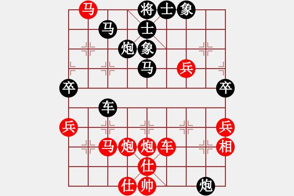 象棋棋谱图片:天津 张彬 负 河北 赵殿宇 - 步数:56