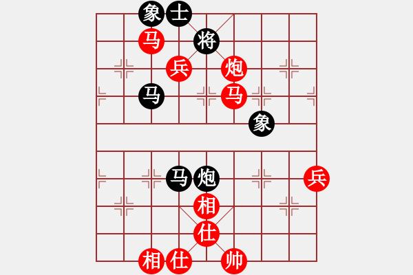 象棋棋谱图片:吕钦实战中局(29)-加微信541799245领免费教程 - 步数:0