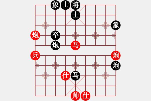 象棋棋谱图片:赵鑫鑫 先和 许银川 - 步数:60