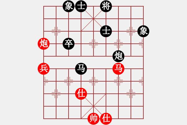 象棋棋谱图片:赵鑫鑫 先和 许银川 - 步数:80