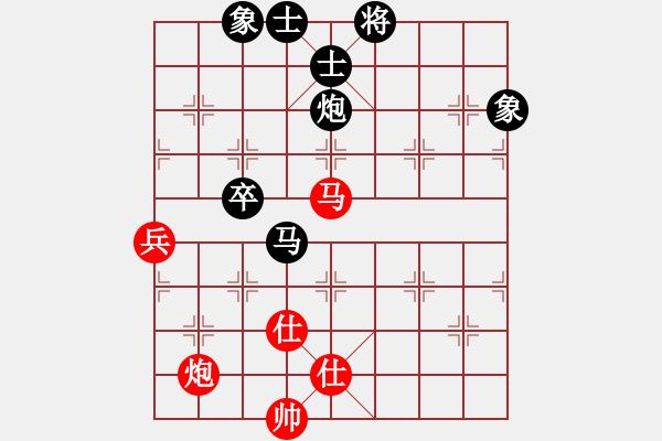 象棋棋谱图片:赵鑫鑫 先和 许银川 - 步数:90