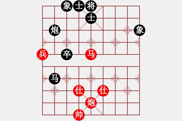 象棋棋谱图片:赵鑫鑫 先和 许银川 - 步数:97