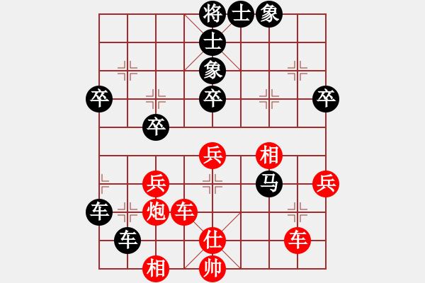 象棋谱图片:李会元 先负 王琳娜 - 步数:50