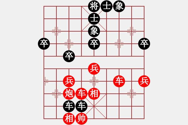 象棋谱图片:李会元 先负 王琳娜 - 步数:58