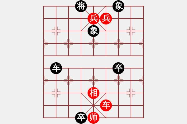象棋棋谱图片:第232局 乌巢劫粮 - 步数:10
