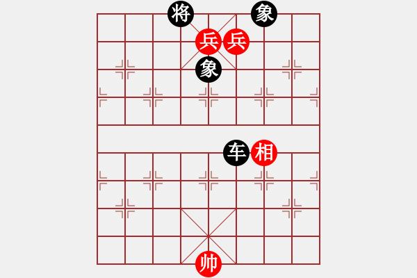 象棋棋谱图片:第232局 乌巢劫粮 - 步数:20