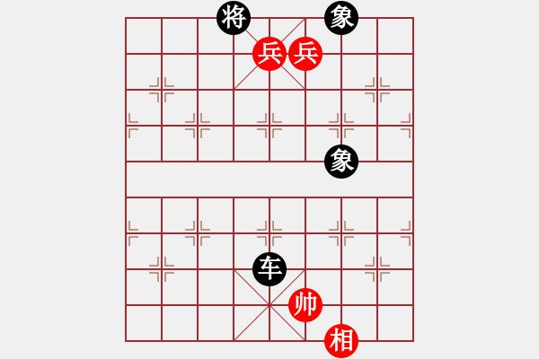 象棋棋谱图片:第232局 乌巢劫粮 - 步数:27