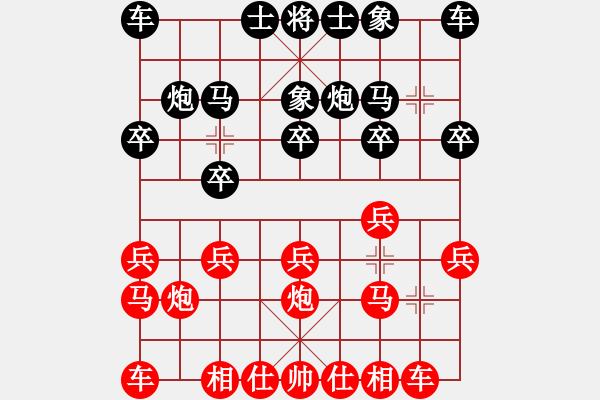 象棋棋谱图片:谢靖 先和 崔革 - 步数:10