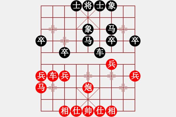 象棋棋谱图片:谢靖 先和 崔革 - 步数:30