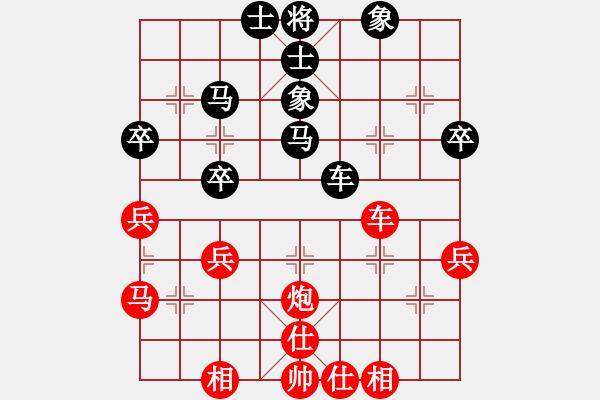 象棋棋谱图片:谢靖 先和 崔革 - 步数:40