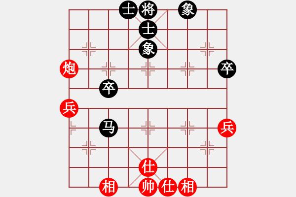 象棋棋谱图片:谢靖 先和 崔革 - 步数:50