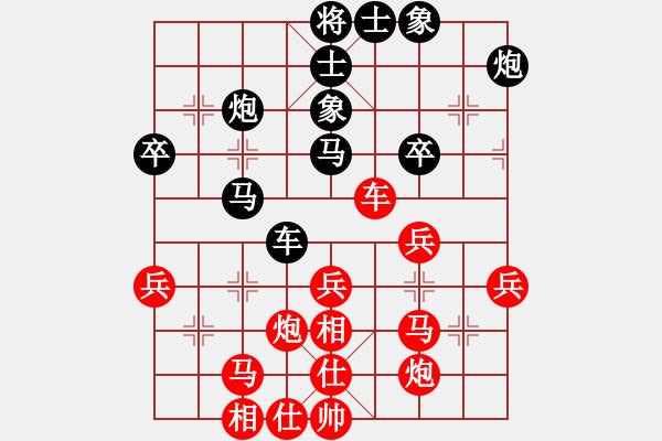 象棋棋谱图片:广东惠州华轩 许银川 和 浙江波尔轴承 赵鑫鑫 - 步数:50