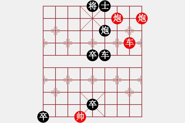 象棋谱图片:第286局 三战虎牢 - 步数:0