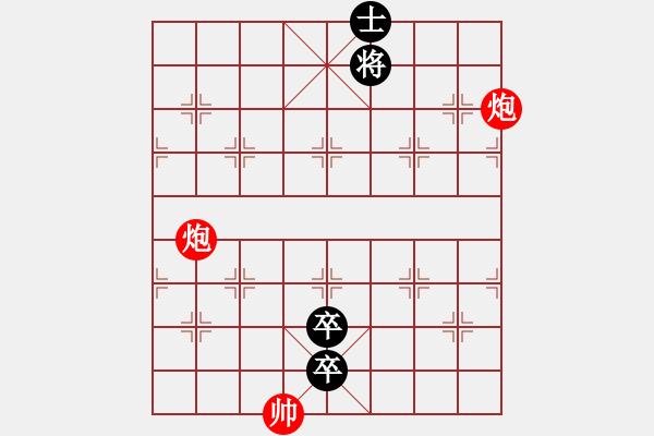 象棋谱图片:第286局 三战虎牢 - 步数:20