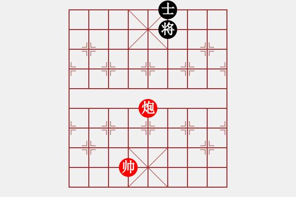 象棋谱图片:第286局 三战虎牢 - 步数:27