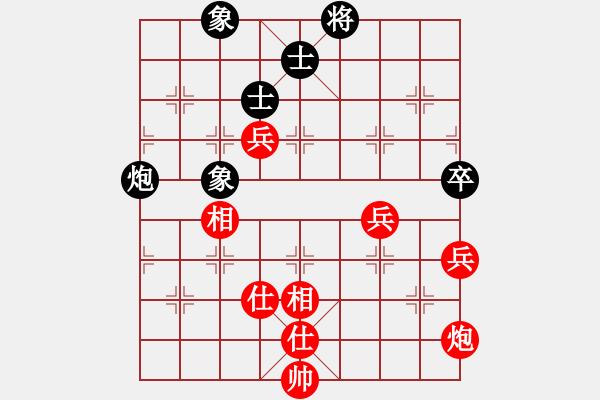 象棋棋谱图片:北京 蒋川 胜 杭州 王天一 - 步数:0